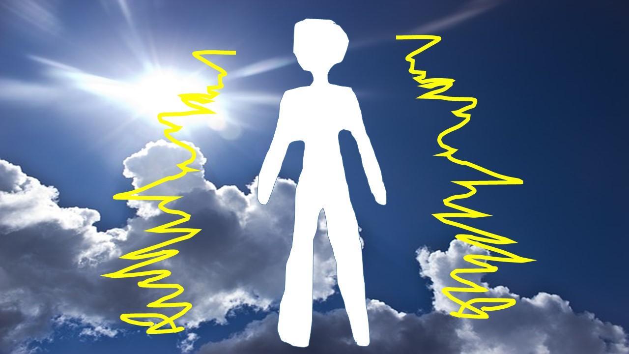 人の形をしたエネルギー体