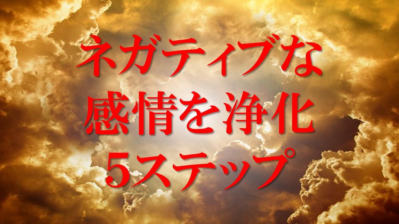 感情が浄化されているような赤い雲と空