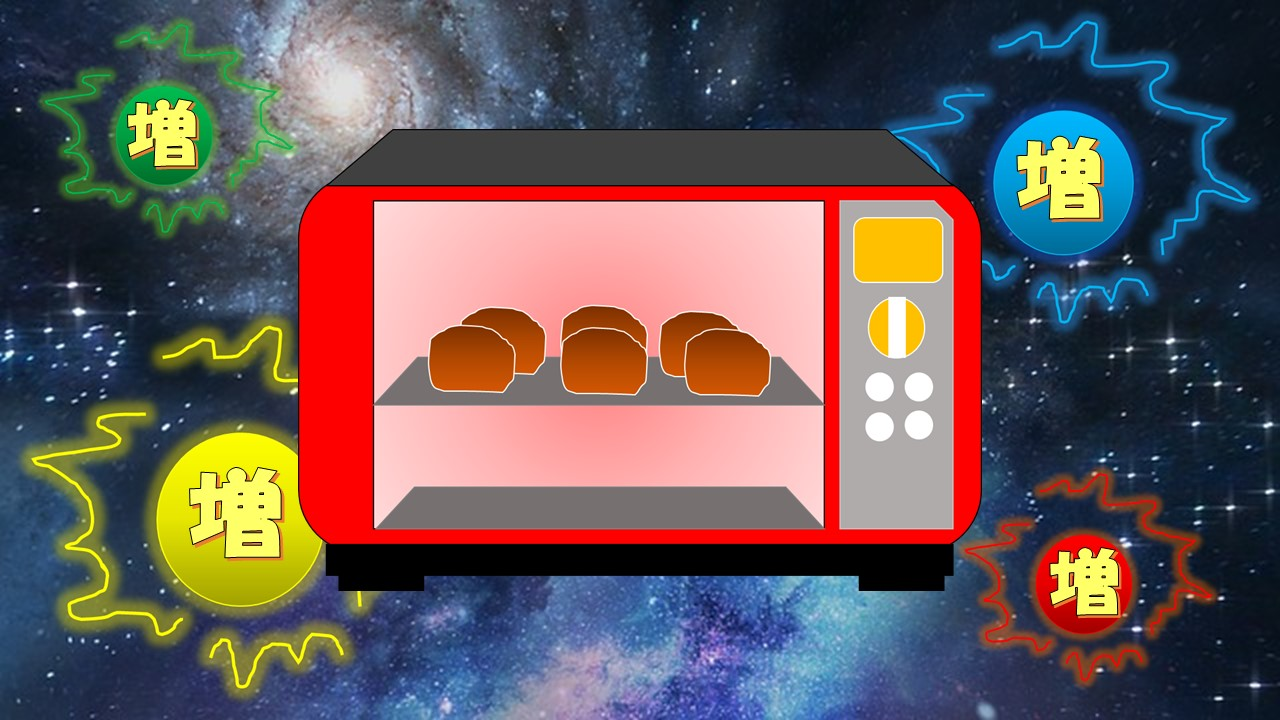 宇宙空間にオーブンがあり、その中でパン生地が膨らんでいる
