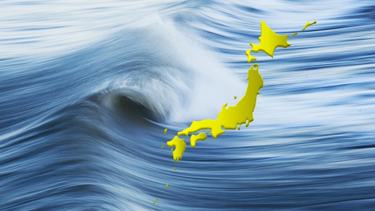 波の上に黄金の日本列島がある