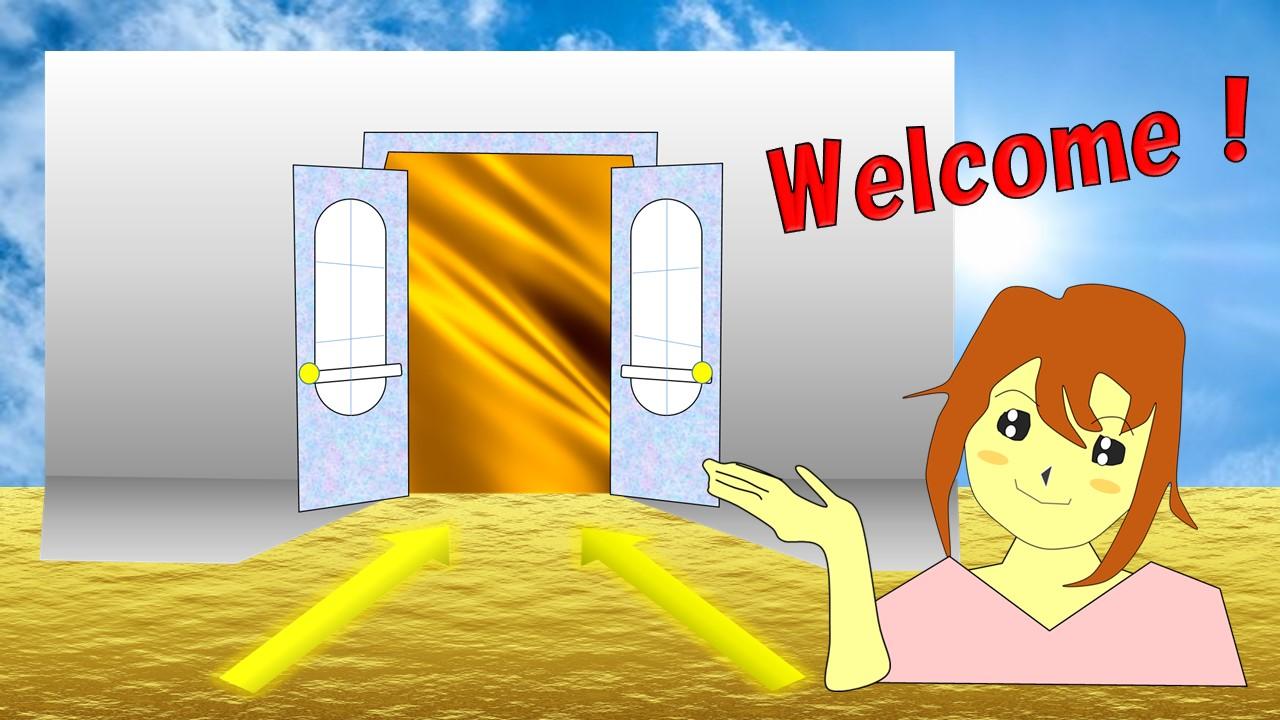 入り口を全開にし、受け取り上手で引き寄せを加速させる