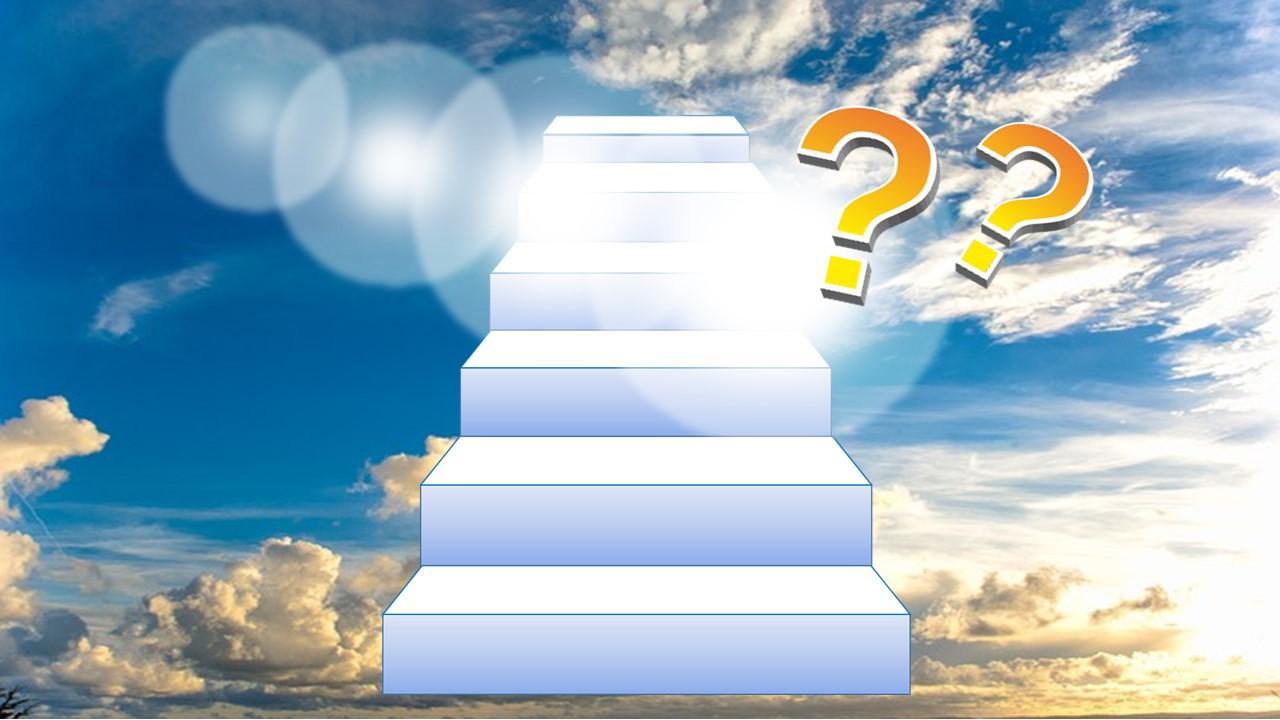 神様に必ず聞かれる質問
